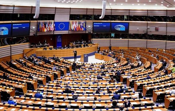 Европарламент настаивает на реформах в Украине
