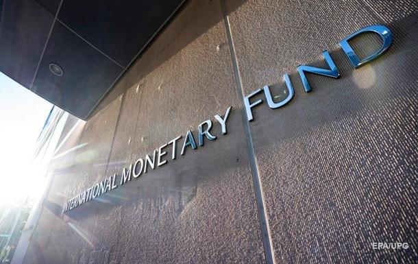 Не хватило прогресса. Итог миссии МВФ в Украине