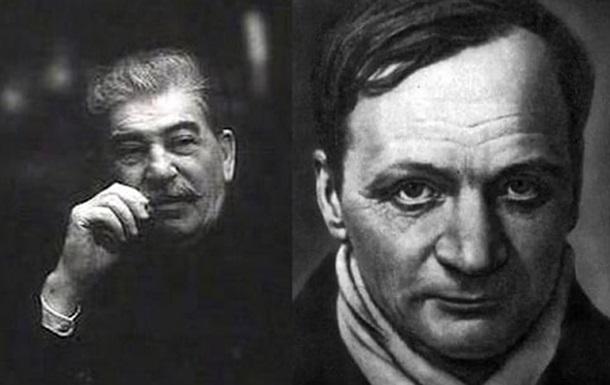 Философ взбесивший Сталина