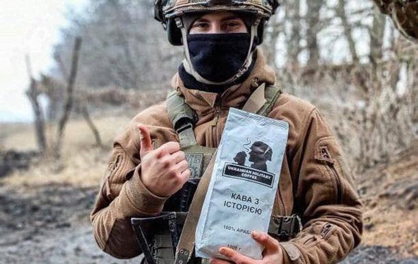 Ветеранський бізнес і кава з історією | Ukrainian Military Coffee