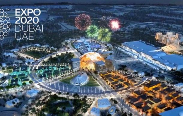 Зеленский рассказал об участии Украины в выставке 'Экспо-2020' в ОАЭ