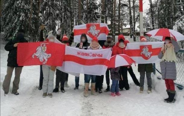У Білорусі лижників звинуватили у проведенні мітингу