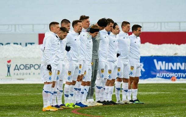 Брюгге сможет отказаться играть с Динамо в Киеве из-за морозов