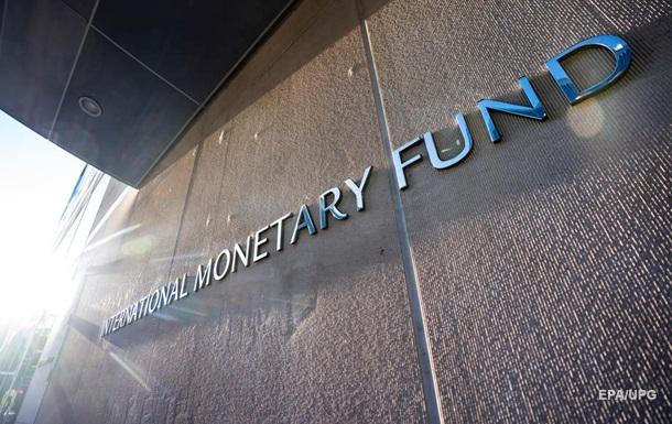Денег нет, но вы держитесь. Итоги миссии МВФ