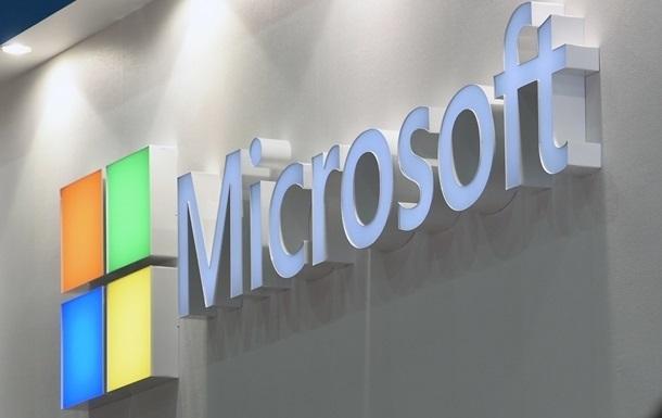 У Microsoft заявили про  найбільшу кібератаку