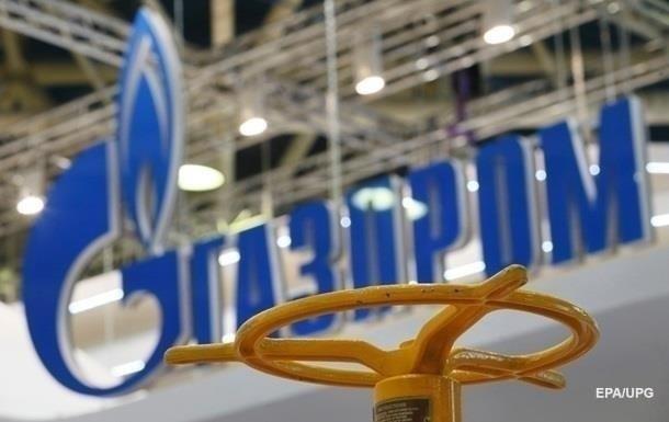 Газпром оголосив про падіння річного експорту газу в Європу