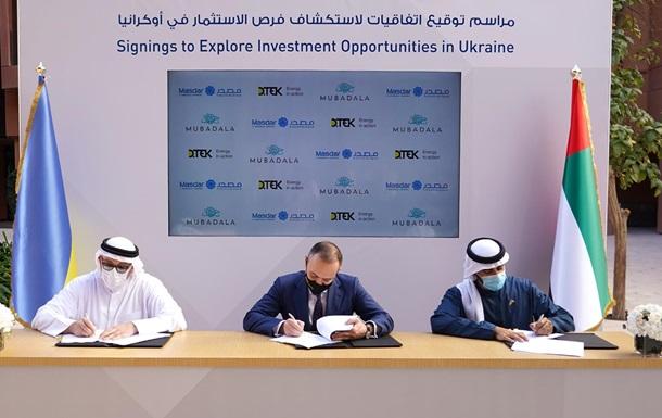 Инвестиционная компания из ОАЭ подписала ряд соглашений с Украиной