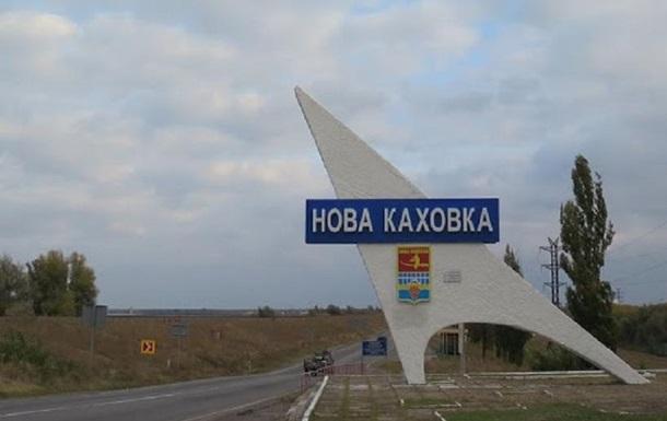 В Новой Каховке нашли мертвыми четырех человек