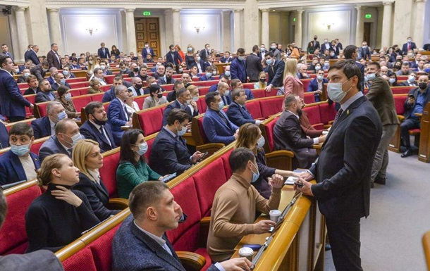 Рада приняла обращение к миру из-за России в Крыму