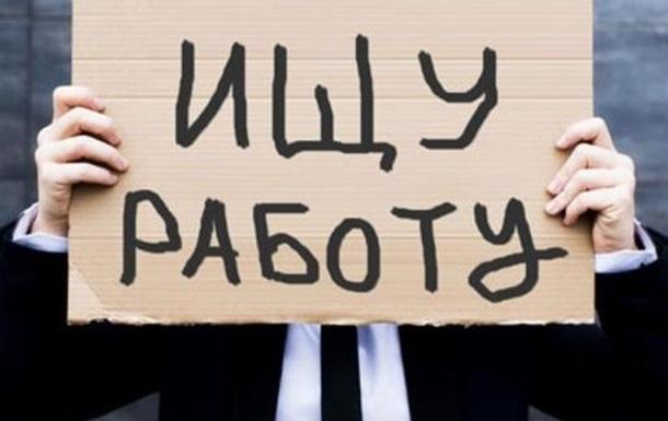 Власти Крыма отмечают «напряженность на рынке труда»