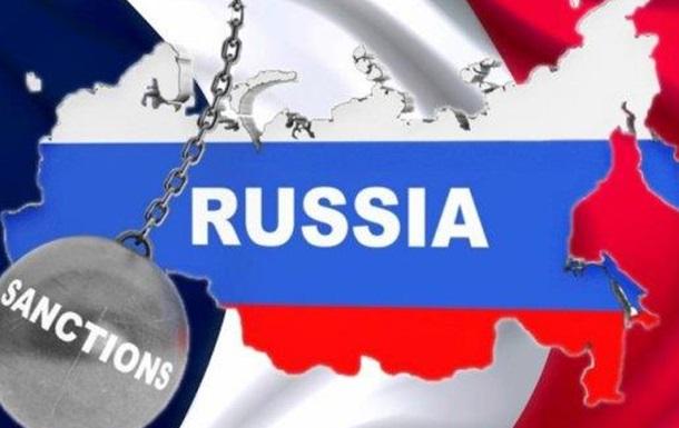 Санкции против РФ: Рада обратилась за помощью к мировому сообществу