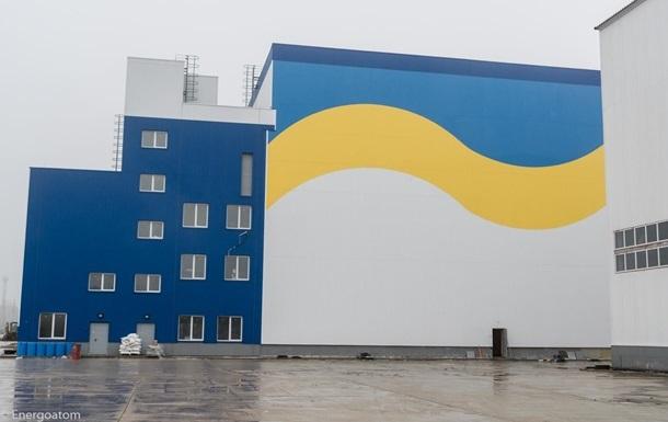 Украина отказалась от вывоза ядерного топлива в РФ