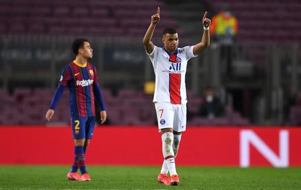 Хет-трик Мбаппе позволил ПСЖ разгромить Барселону в Лиге чемпионов