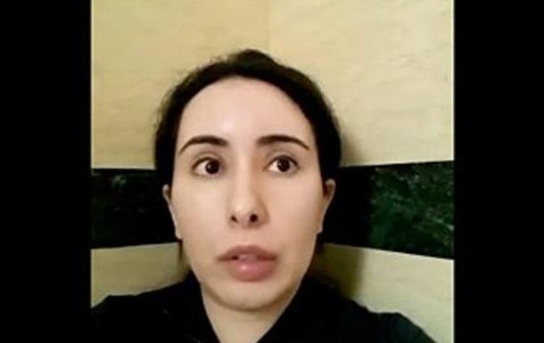 Заручниця: дочка еміра Дубая таємно записала відео