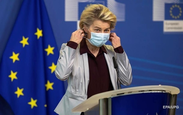 В ЕС вакцинировали уже 29 млн человек