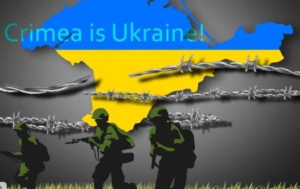 Ввести санкции против РФ до полного прекращения ее агрессии