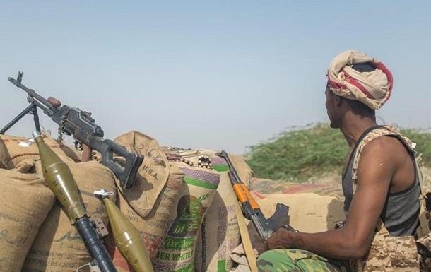 Война в Йемене и американское оружие для Саудовской Аравии