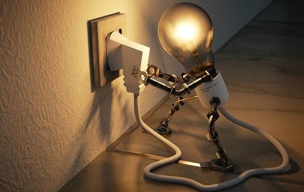 Уряд має невідкладно створити антикризовий штаб через ситуацію на енергоринку