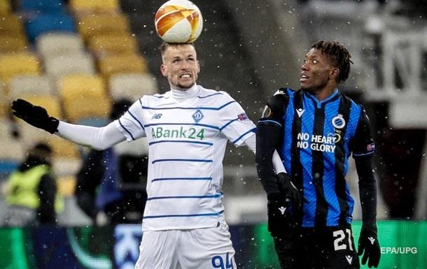 Динамо - Брюгге 0:0. Онлайн матча Лиги Европы