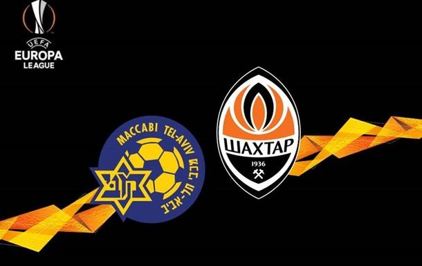 Тель-Авив - Шахтер смотреть онлайн матч в 22:00 по киевскому времени