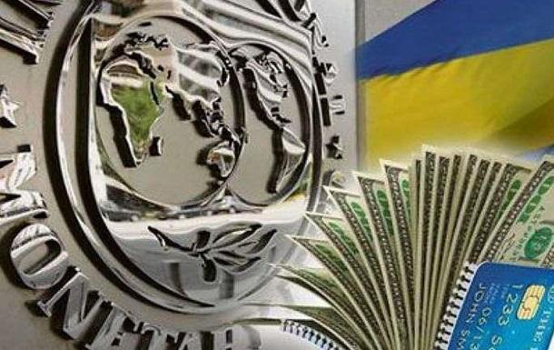 Що чекати Україні, якщо кредиту від МВФ вона так і не отримає