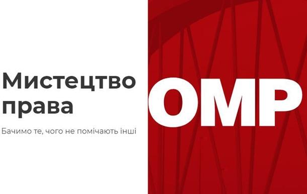Украинская юридическая компания ОМП успешно сопроводила подписание соглашения о закупке вакцины от COVID-19