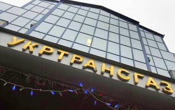 Збиток 64 млн: в Укртрансгазі закуповували обладнання за завищеними цінами