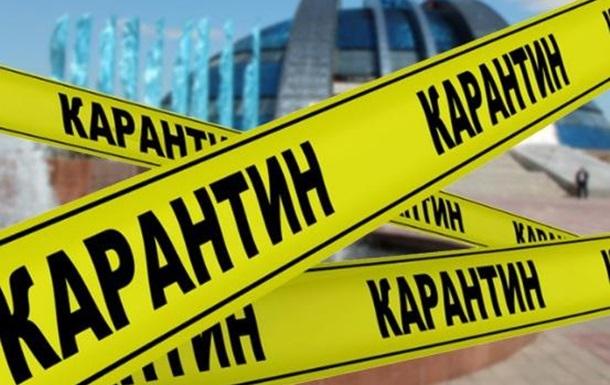 Украина возвращается к модели адаптивного карантина