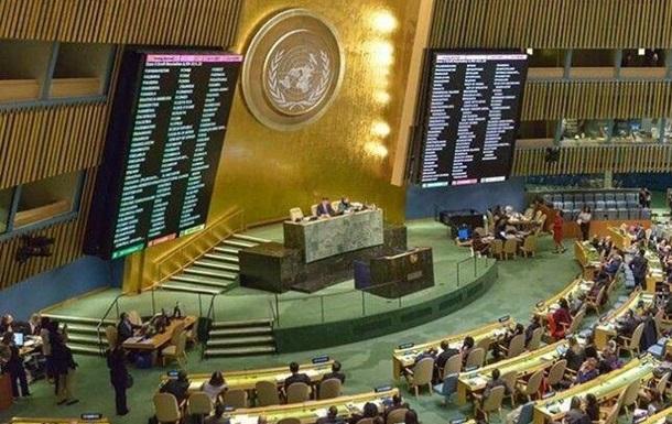 Украина созывает заседание Генассамблеи ООН