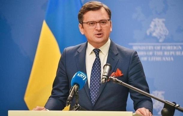 Кулеба призвал увеличивать политическое давление на Россию