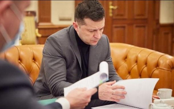 Зеленський пояснив, чому ветував закон про конкурси на держпосади