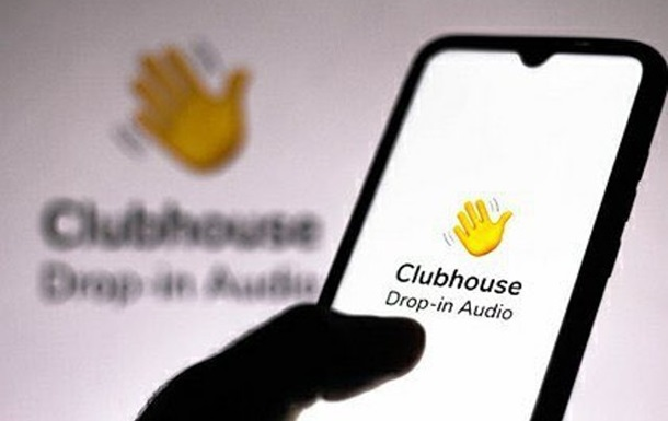 Число пользователей Clubhouse превысило 8,1 миллиона