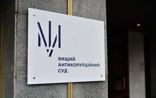 В Черкасской области экс-судью приговорили к двум годам тюрьмы
