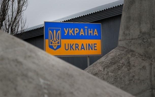 Российский импорт в Украину упал на треть за год