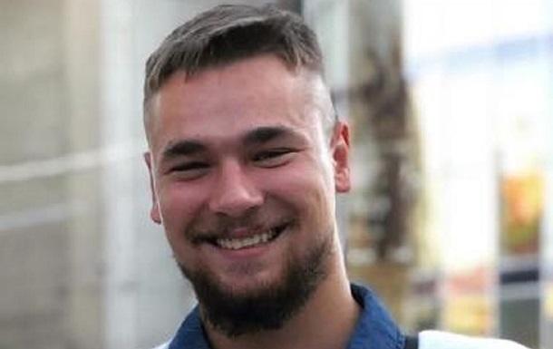 В Днепре пропал 20-летний парень после того, как сел в авто BlaBlacar