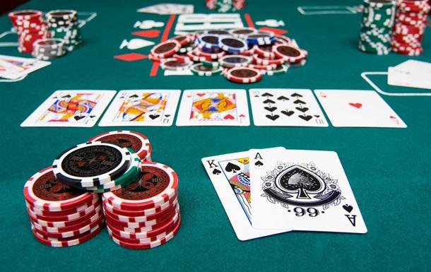 Purpose of the Blackjack 21 - Star Gambling