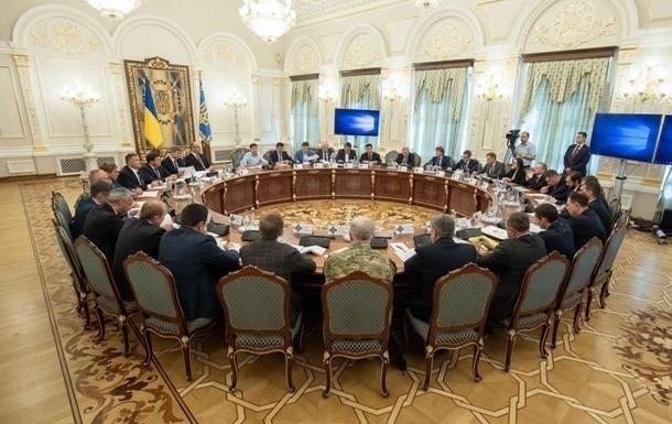 На РНБО ухвалили рішення про нові санкції