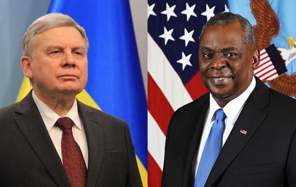 США утвердили часть помощи Украине по безопасности