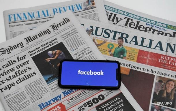 Facebook проти Австралії. Країну позбавили новин