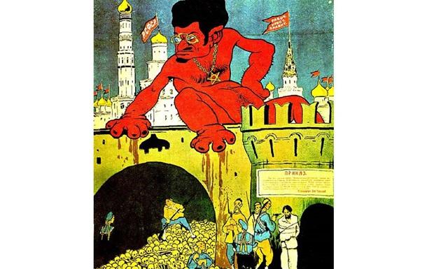 Братья Бродские: наши дорогие евреи и императора Николая II уберут с дороги