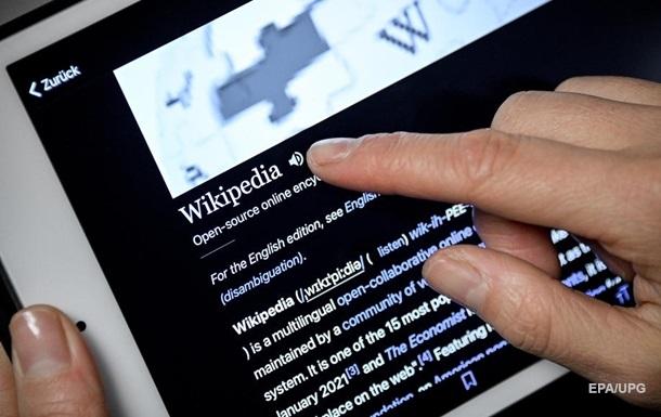В Мьянме заблокировали интернет-энциклопедию Wikipedia