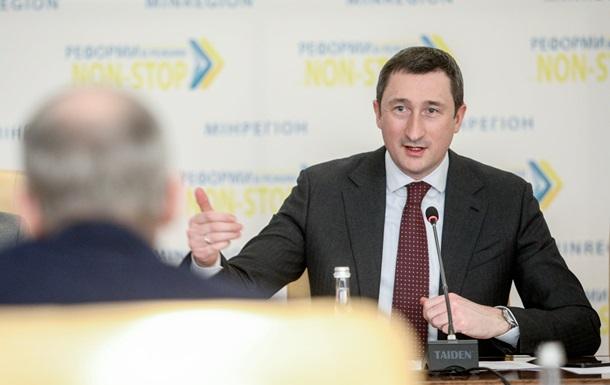 Украина возглавит Стратегию ЕС для Дунайского региона