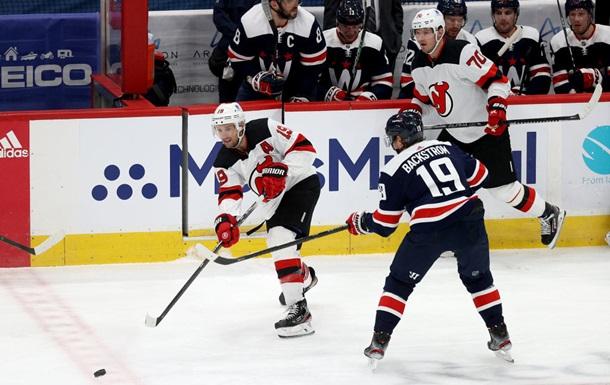 НХЛ: Вашингтон сильнее Нью-Джерси, Филадельфия крупно проиграла Бостону