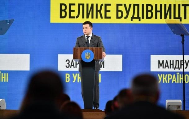 Зеленский пообещал ремонт мостов, дорог и портов