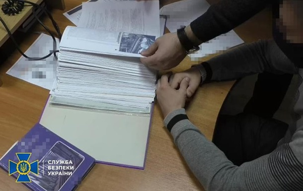 Чиновников Укрзализныци уличили в крупном хищении