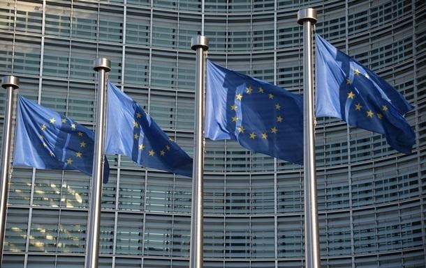 Евросоюз расширил санкции против Венесуэлы