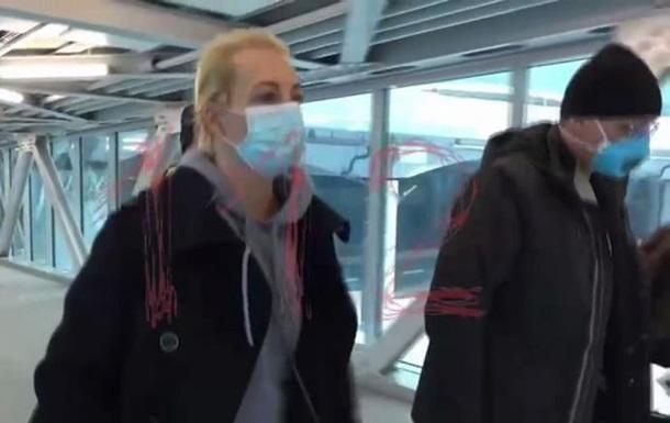 Жена Навального вернулась в Россию