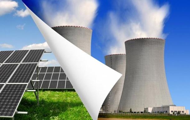 «Зеленый» тариф хотят компенсировать за счет повышения налога на СО2