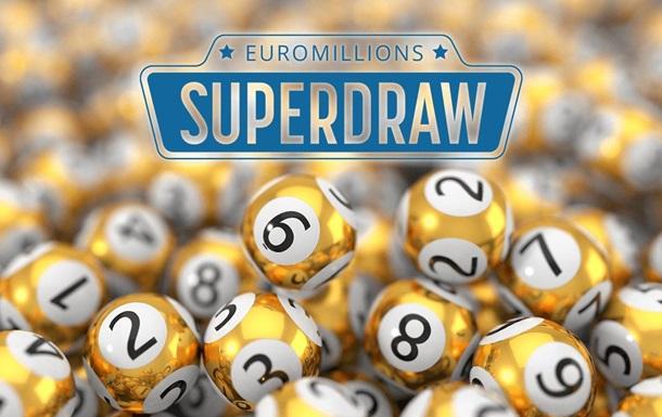 Кто-то из Украины может выиграть рекордный джекпот EuroMillions € 210 миллионов
