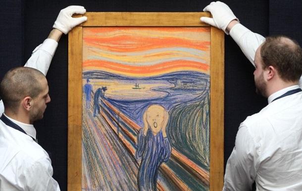 Ученые разгадали тайну загадочной надписи на знаменитой картине